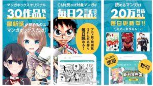 aplicaciones para leer manga